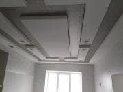 Натяжной потолок рельефный